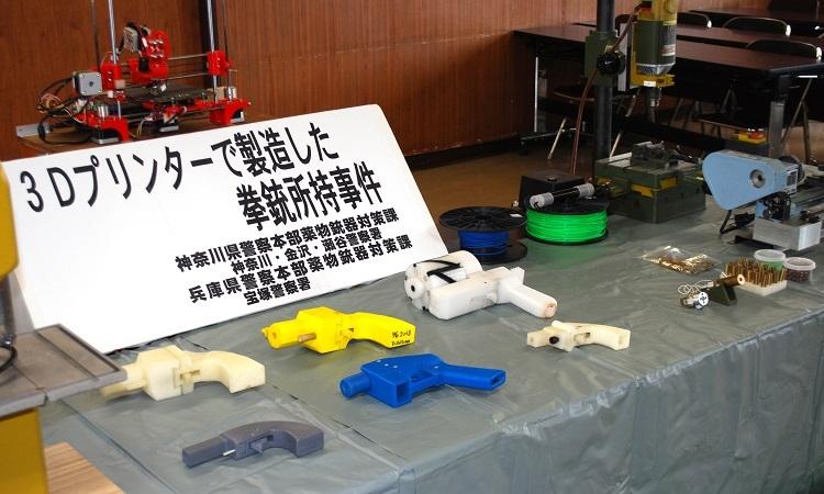 3Dプリンターで製造された銃の使用も疑われた(時事通信フォト)