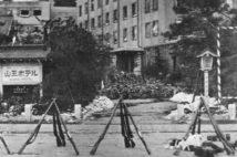「反乱軍」に占拠された山王ホテル(時事通信フォト)