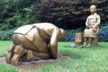 安倍氏土下座像を設置した植物園園長に「逮捕・投獄」の過去