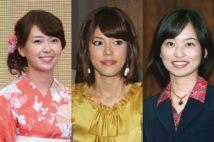 NHKの女子アナ採用史、今や最も王道のアイドルアナを採用
