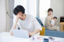 在宅勤務する夫の姿に妻が嫌気 「偉そうな態度」「仕事できないんだ」