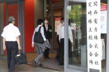 関電、JAL、大戸屋、SB… コロナで大荒れの株主総会実況中継