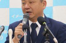 ふるさと納税 泉佐野市長が逆転勝訴で掲げる「1000の返礼品」