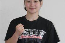 ボクシング女子初の五輪代表・並木 「1年間でもっと強くなる」