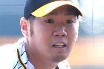 阪神の西勇、緊急事態宣言下で女性ファンと密会報道