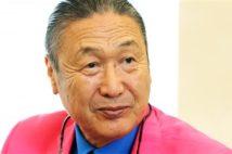 ファッションデザイナーの山本寛斎さん死去