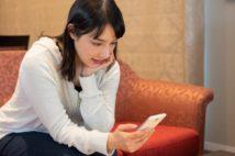 婚活アプリで「年収」とともに、ある項目をチェックするという女性に話を聞いた(写真はイメージです)