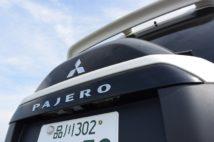 「パジェロ」の生産終了を発表した三菱自動車