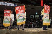 新型コロナウイルス感染防止を呼び掛けるため、大相撲7月場所の土俵上に掲げられた懸賞旗スタイルの告知旗(時事通信フォト)