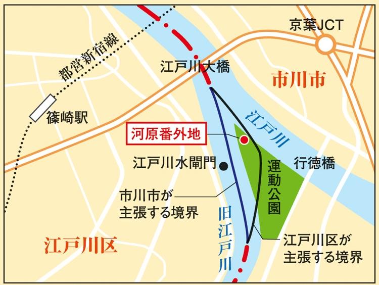 問題となっている場所の地図(地図製作/タナカデザイン)