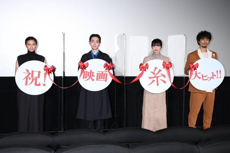 中島みゆきのヒット曲から着想された『糸』