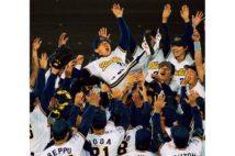 岡田彰布氏が語るオリの低迷「コーチが選手と仲良すぎる」