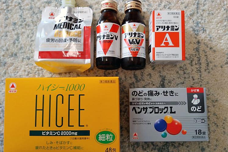 売却が決まった武田コンシューマーヘルスケアの代表商品