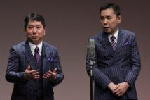 爆笑問題・田中裕二 立川談志も才能を認めた「男前」伝説