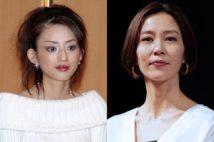片山雛子、野島香世、田倉清 名作ドラマを彩った悪女たち