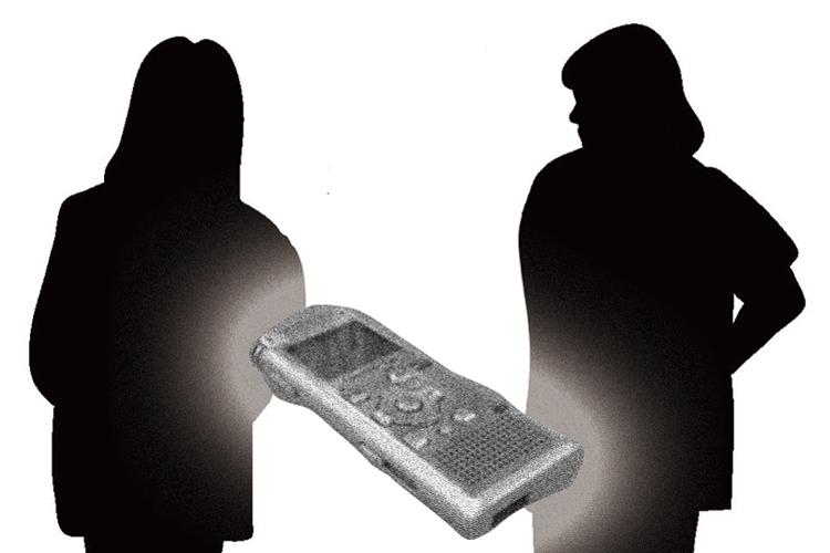 2人の女子アナが話しているとみられる音声が流出(写真はイメージ)
