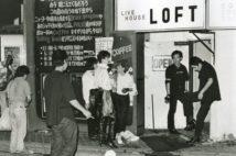 80年代初頭、新宿駅西口、小滝橋通りにあった新宿櫨風呂前で入場を待つファンたち