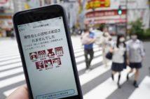 「新型コロナウイルス接触確認アプリ(COCOA)」(時事通信フォト)