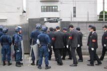 元福岡県警・マル暴指揮官が明かす「工藤會との対決30年」