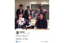 伊勢谷友介逮捕で注目 昭恵さんとの「大麻つながり写真」