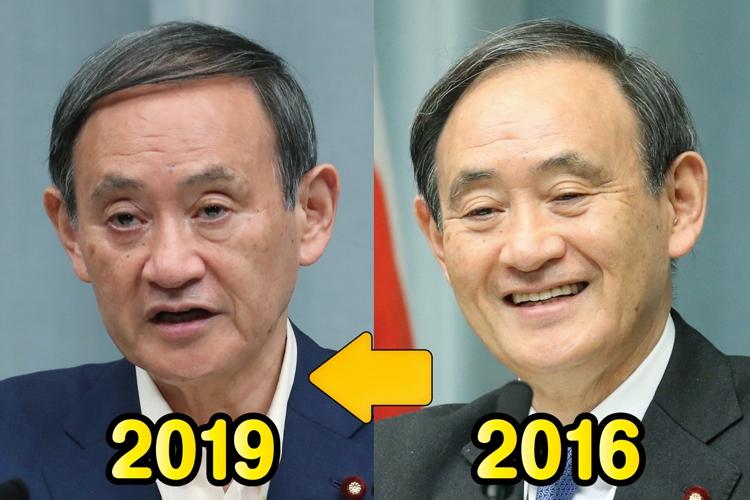 2016年と2019年の菅氏を比較(時事通信フォト)