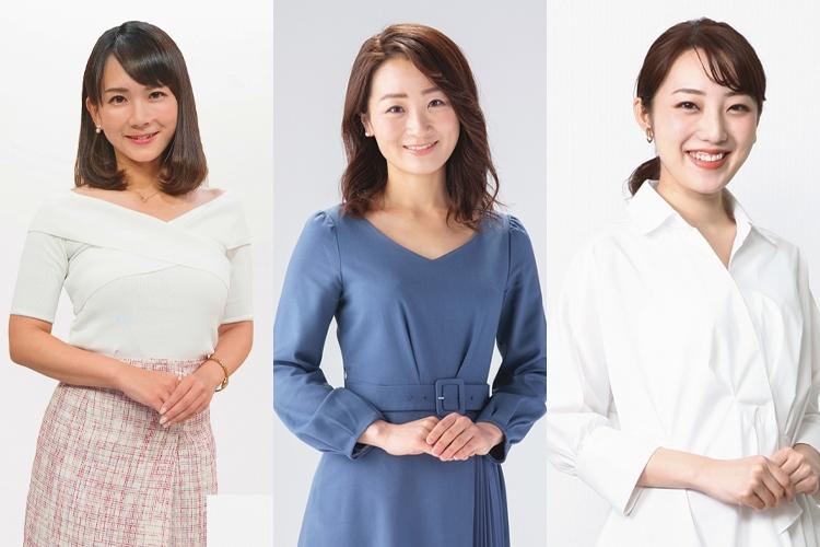 地元民に愛され続ける日本全国の地方局女子アナ10名