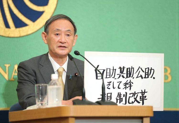 自民党総裁選の公開討論会で菅義偉首相は「私が目指す社会像というのは『自助・共助・公助、そして絆』であります」と述べていた(時事通信フォト)