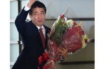 安倍氏、ユーミン、石田純一 各界の著名人が揃う「29年会」