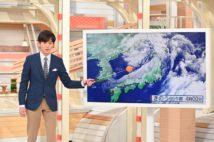 『羽鳥慎一モーニングショー』に出演のため、平日は3時半起き、5時出社で、刻々と変わる天気を解説中