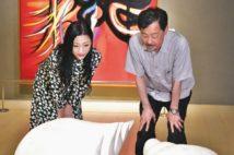 壇蜜が川崎市岡本太郎美術館を訪問「真にマルチな人」と痛感