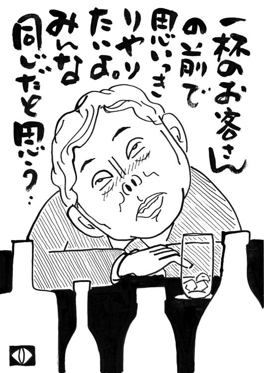甘酸っぱく、ほろ苦い『マイノリ』が心に沁みる(イラスト/三遊亭兼好)