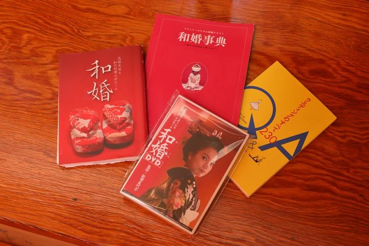 現役の編集者・著述家でもある飯田さんは、和婚にまつわる著書や監修したDVDを発売