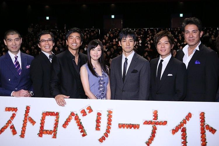 主演した『ストロベリーナイト』(2010年)