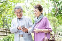 歩くほど保険料が安くなる「健康増進型保険」、その大きなメリット