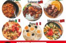世界18カ国の料理が簡単3ステップ&身近な食材で作れちゃう! 人気料理教室のレシピが初の書籍化