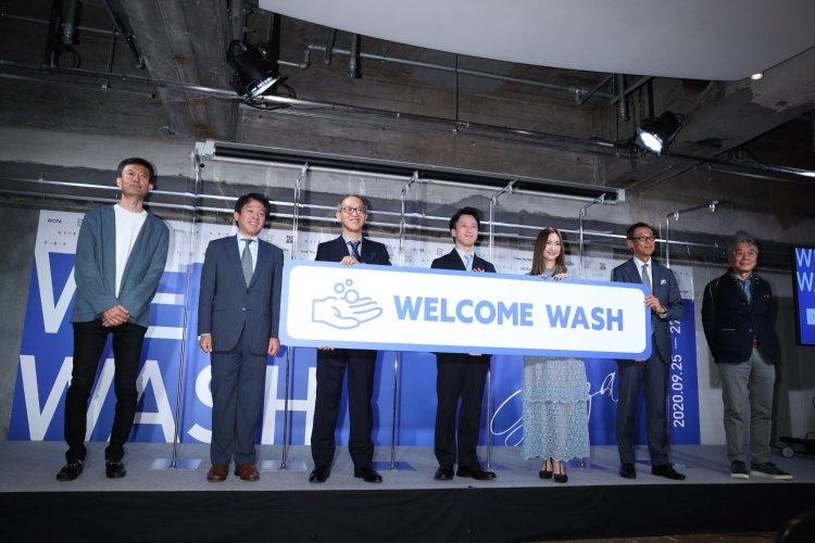 「公衆手洗い推進パートナーシップ」 のイベント