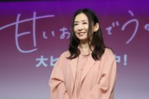 映画『甘いお酒でうがい』で主演を務めた松雪泰子