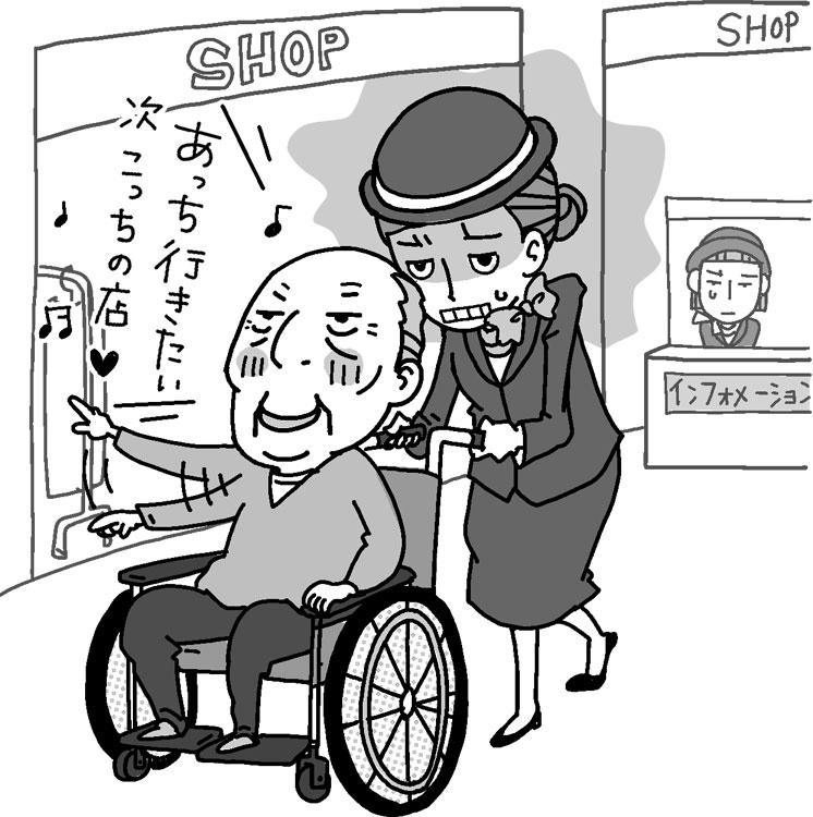 車椅子を盾に…(イラスト/尾代ゆうこ)