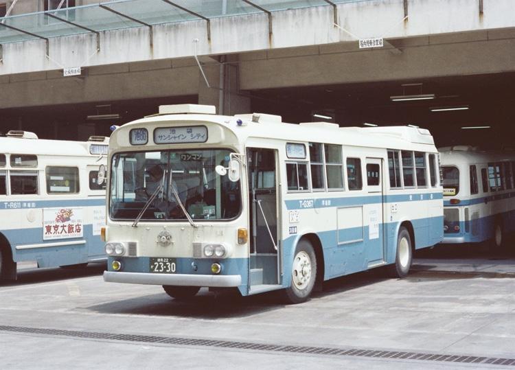 68年に登場したアイボリーと青のデザイン。「発展した街の色との調和」を考慮