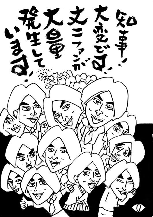 三遊亭丈二が生んだ奇妙な噺に…(イラスト/三遊亭兼好)