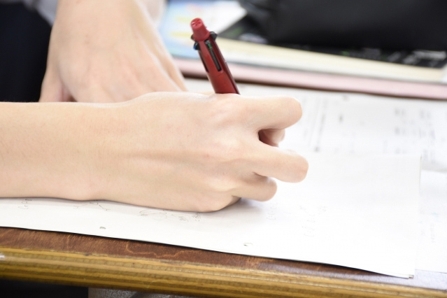 高校や予備校の合格実績に使われる大学のグループ化