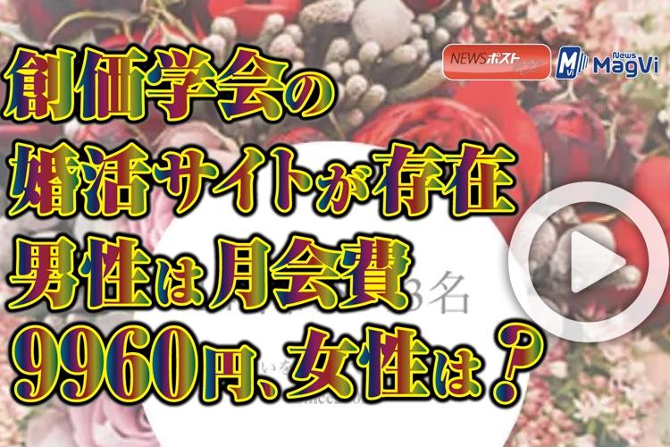 創価 学会 敦彦 中田