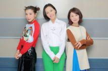 """母たちの""""婚外の恋""""描いた『恋する母たち』に出演する仲里依紗(左)、木村佳乃(中央)、吉田羊"""