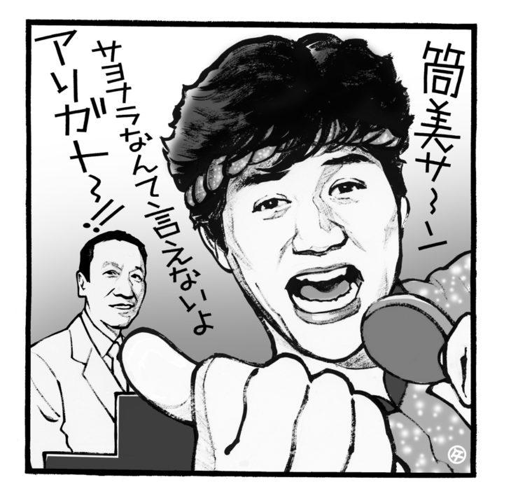 作曲家・筒美京平さんに向けて