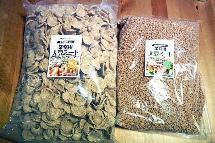 作家の内藤さんがストックする合計2キロの大豆肉