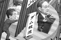 菅首相が自賛するふるさと納税制度が「セコい日本人」を大量に生んだ