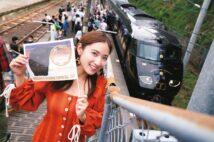 北九州出身の紗綾が豪華列車に乗りながら九州の魅力を案内