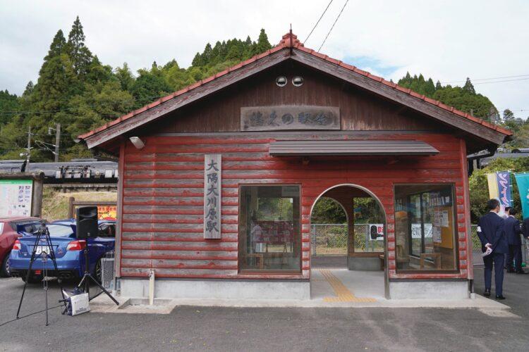 大隅大川原駅の外観