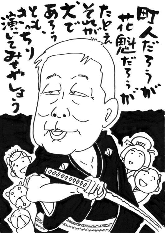 柳家さん喬の濃厚な独演会を堪能(イラスト/三遊亭兼好)