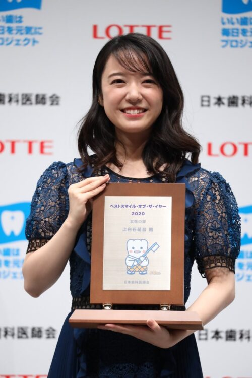 ベストスマイル・オブ・ザ・イヤー2020を受賞した上白石萌音